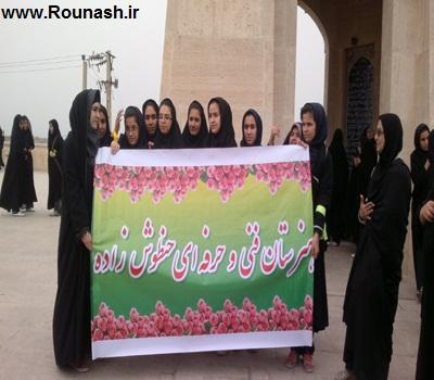 گزارش تصویری / اردوی راهیان نور دختران دزفول به شلمچه