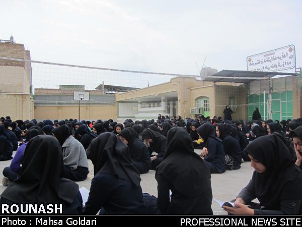 تصاویر / آیین زیارت عاشورا در مدارس دخترانه دزفول